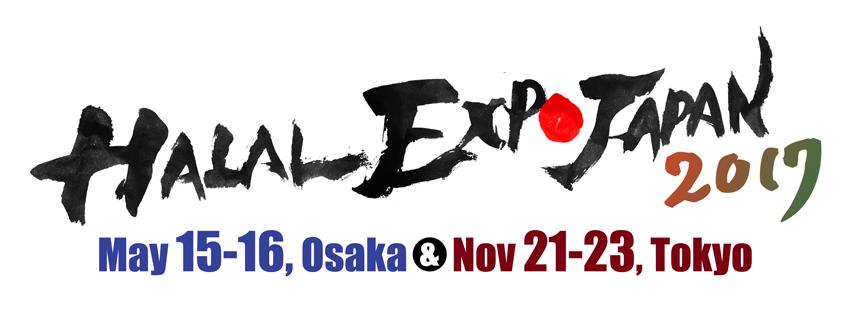 HALAL EXPO JAPAN 2017