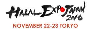 Halal Expo Japan 2016